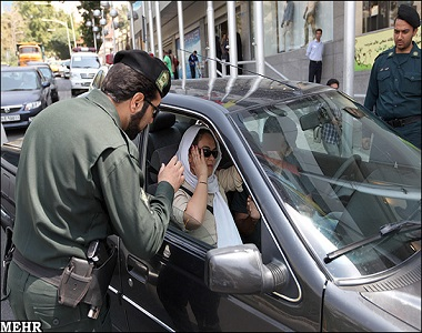 Tehran Police