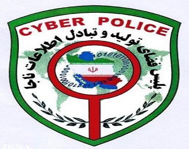 Boushehr FETA Police