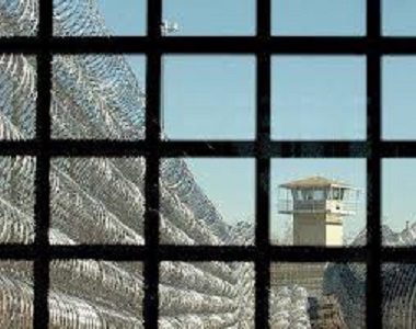 Central prison of Zahedan