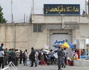 Ghezelhesar prison in Karaj