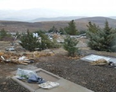 Baha'is Graveyard in Sanandaj
