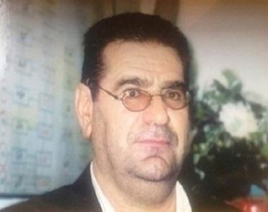 Mohammad Amin Agoushi