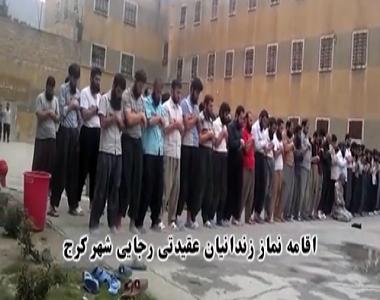 Sunni prisoners