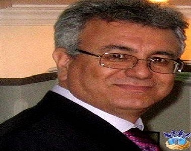 Afif Naimi