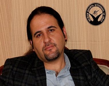 Jamal Hosseini