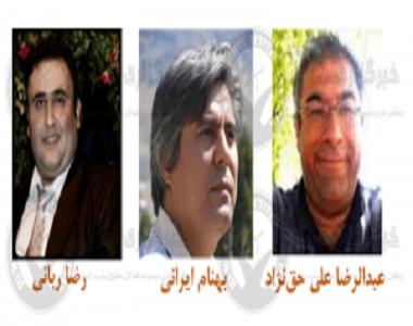 Abdolreza Ali Haghnejad