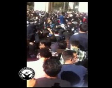 Acid Attacks in Isfahan
