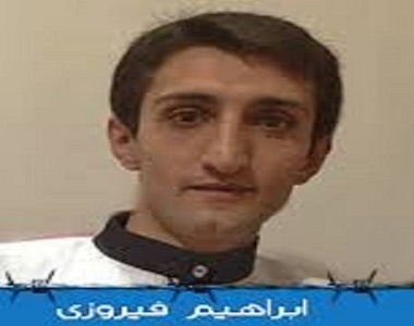 Ebrhaim Firouzi