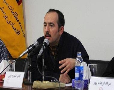 Nader Fatorehchi