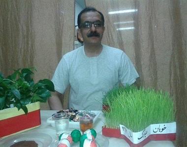 Fuad Moghadam