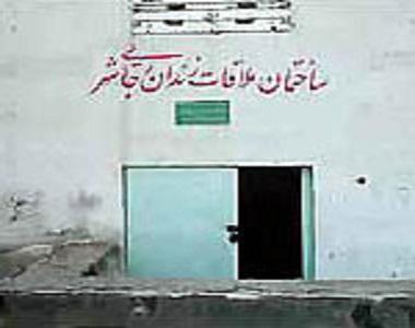 Offensive Behavior of Prison Guards of Rajai Shahr Prison with Political Prisoners' Families
