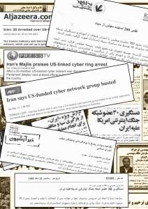 Security Forces' Propaganda against HRAI