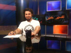 Shahin Najafi Supports HRAI by Wearing their T-Shirt, 2010