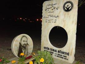 Seyed Jamal Hosseini's Tomb, Nevshehir, Turkey