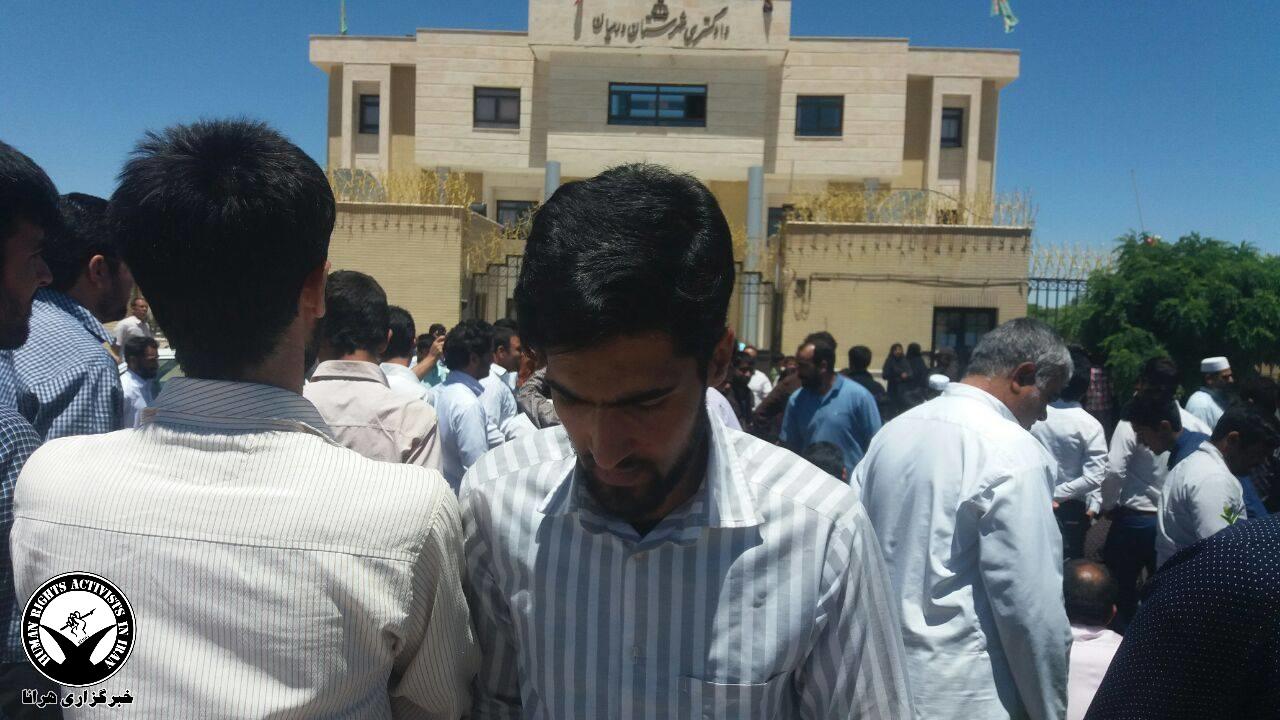 Sunnis Of Asadiyeh Protested To Plumbing Their Praying