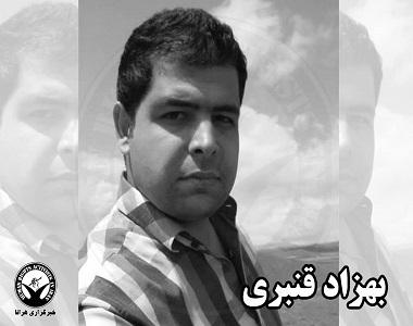 Behzad Ghanbari