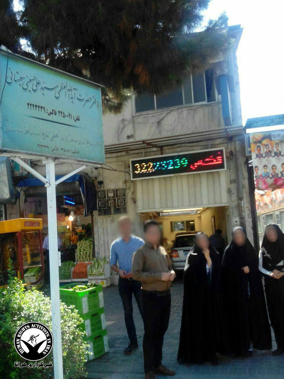 Mohammad Ali Taheri's Followers Visited Grand Ayatollahs in Mashhad