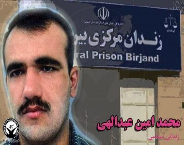 Mohammad Abdollahi