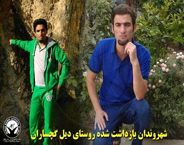 Ghasem Ghanbari