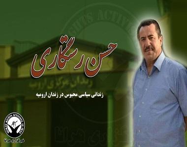 Hassan Rastgari Majd