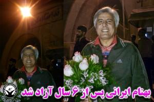 behnam irani4