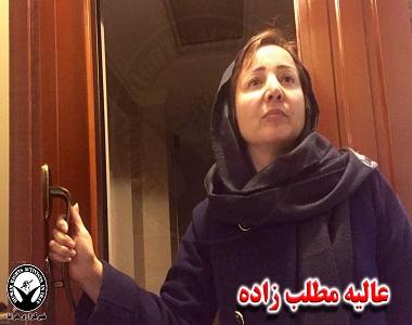 Aaliyah Motalebzadeh