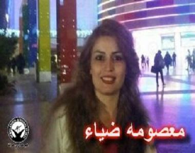 Masoumeh Zia