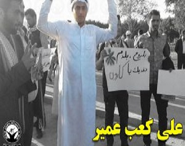 A 17-Year-Old Activist Arrested in Ahvaz