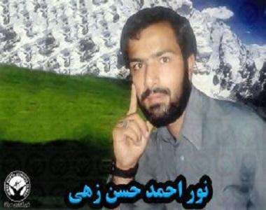 Abdul Karim Shah Bakhsh