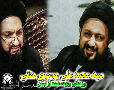 Seyed Mohammadali Moosavi Motaghi