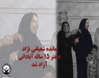 Ma'ed Shabani Nejad