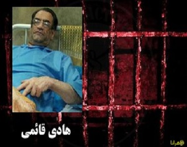Seyyed Hadi Ghaemi